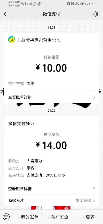 火车站的汽车费