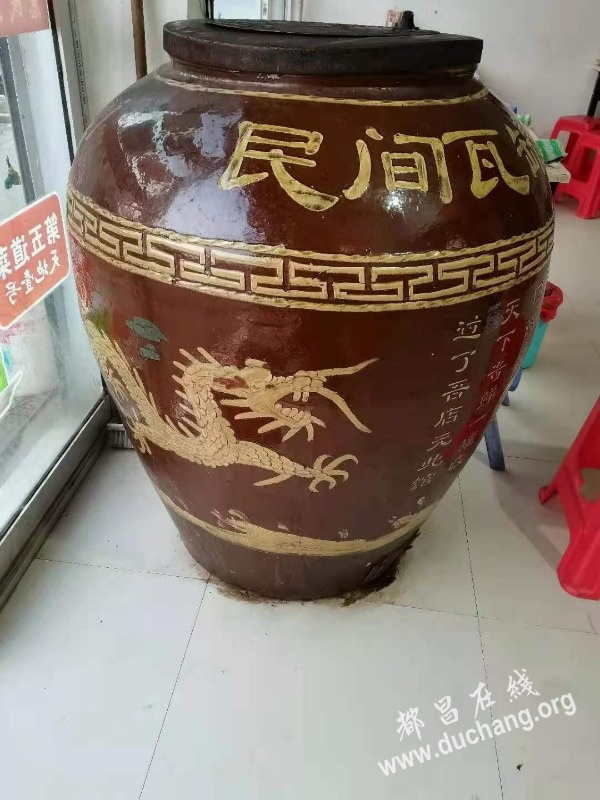 便宜出售瓦罐煨