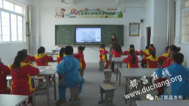 小学美术老师职责_我县中小学校开展课后学习指导 推动学生多元成长 民众呼声 ...
