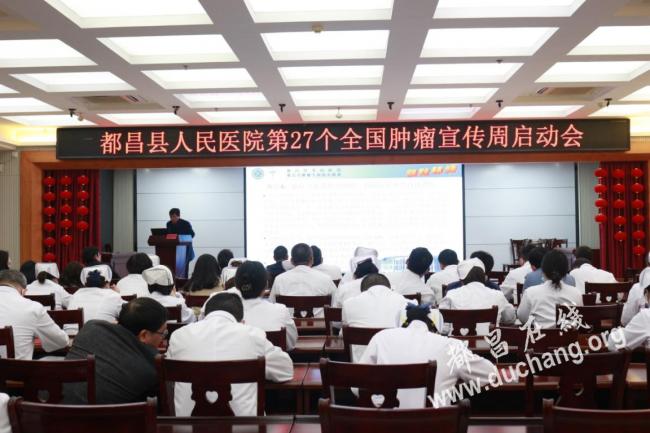 都昌县人民医院